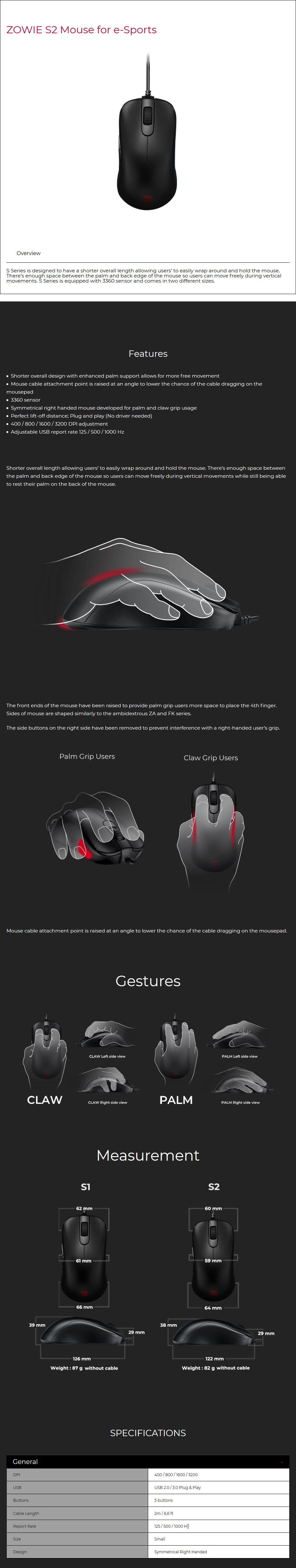 BenQ Zowie S2 Gaming Mouse - Overview 1